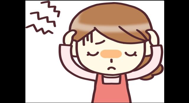 「頭痛」の説明図です。
